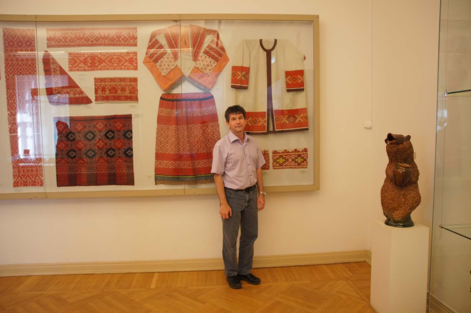 Русский музей, одежда