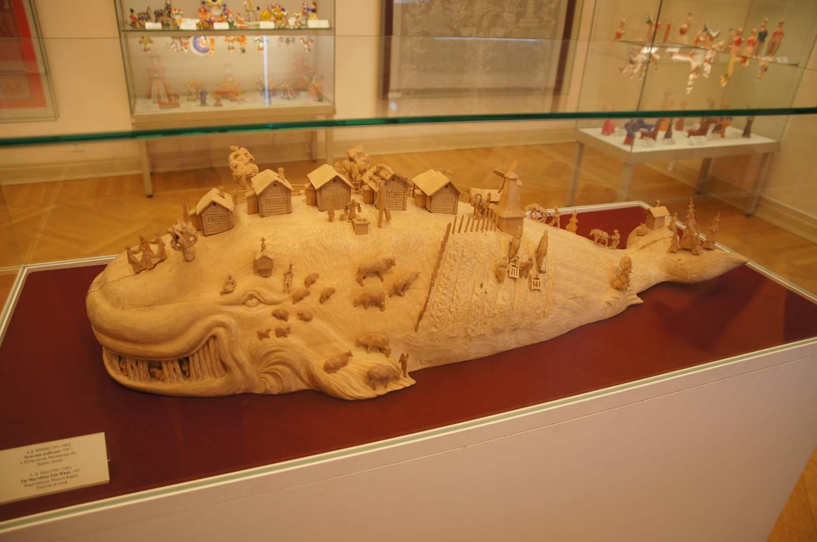 Русский музей, Чудо-Юдо рыба-кит
