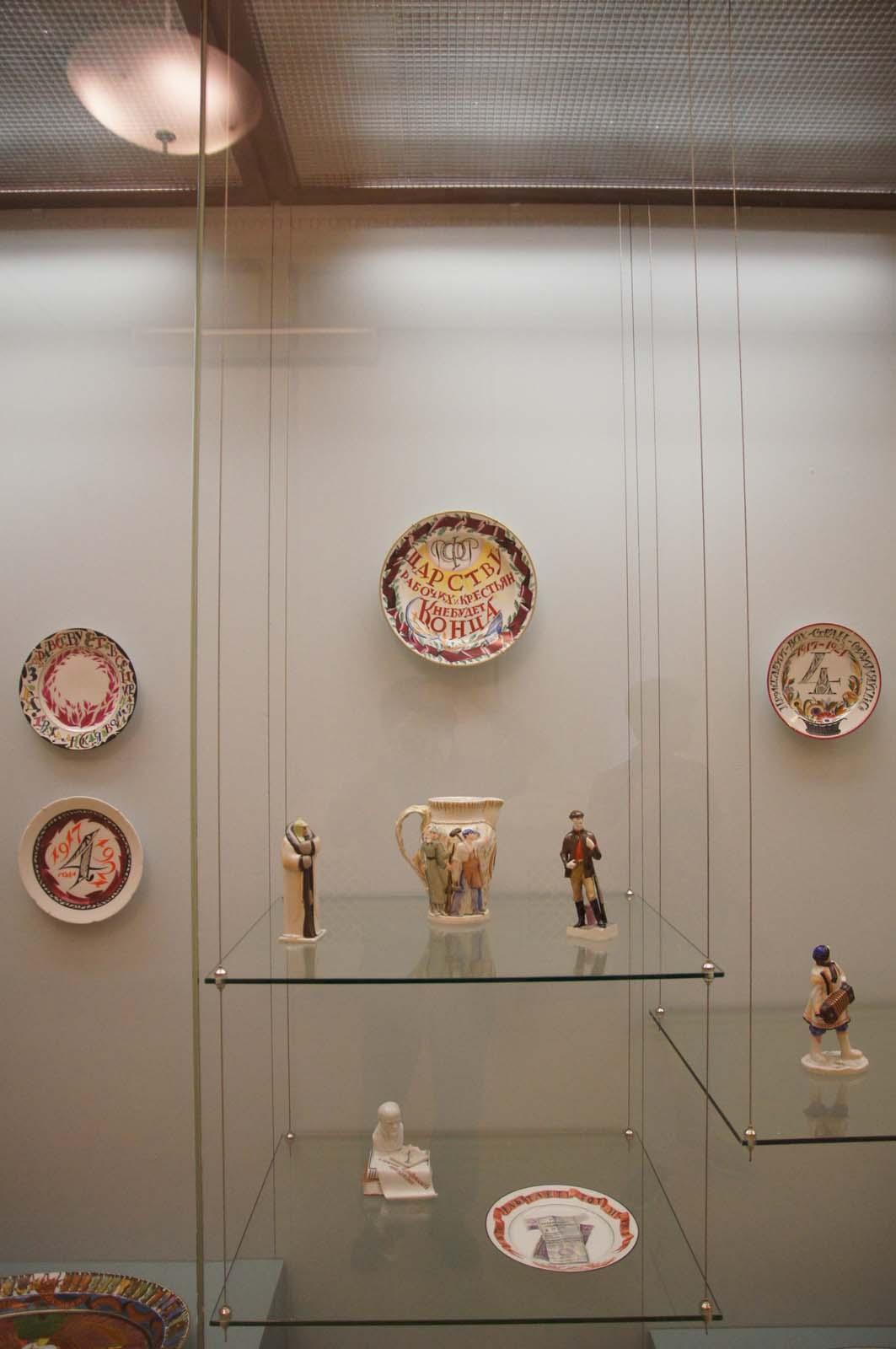 Русский музей, различные предметы советских времен