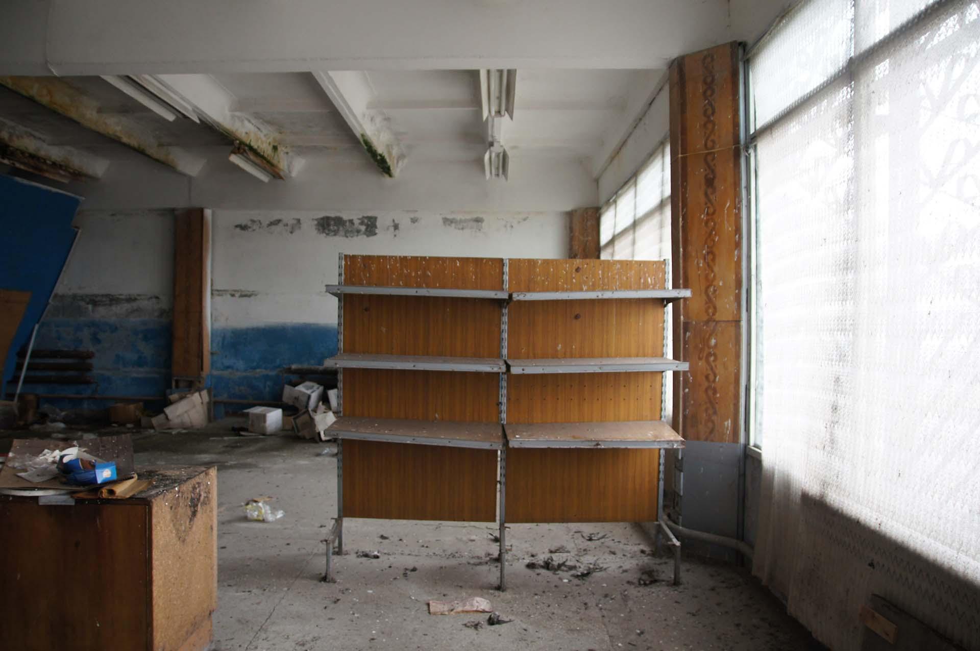 Заброшка. Магазин. Фото Игоря Чувакина