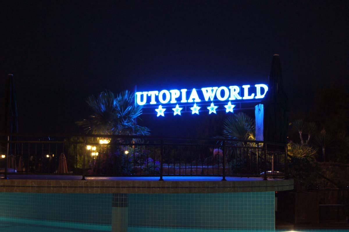Логотип. Отель Utopia World Турция.