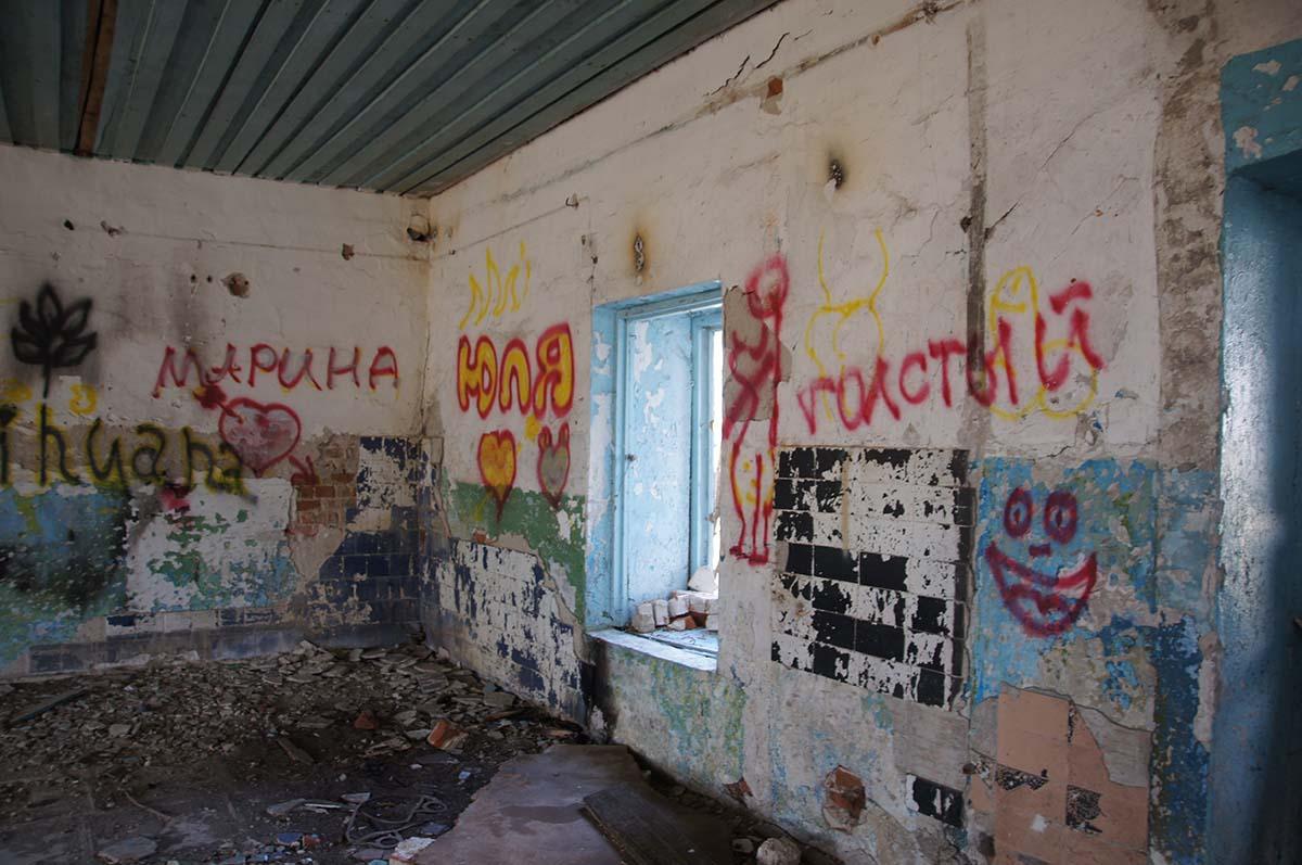 Настенная живопись, заброшка, Тюменская область