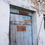 Дверь в цех