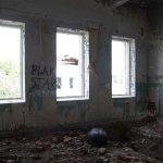Еще комната