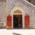 Монастырский магазин