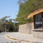 Монастырь, Лавка