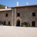 Первый вход в монастырь