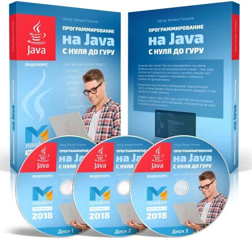 Видео по Java